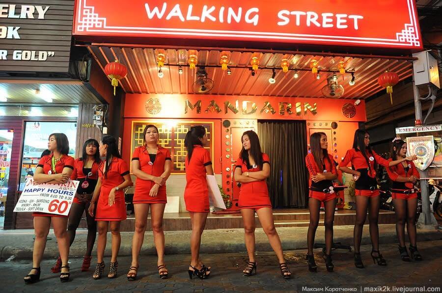 Секс агенства таиланд